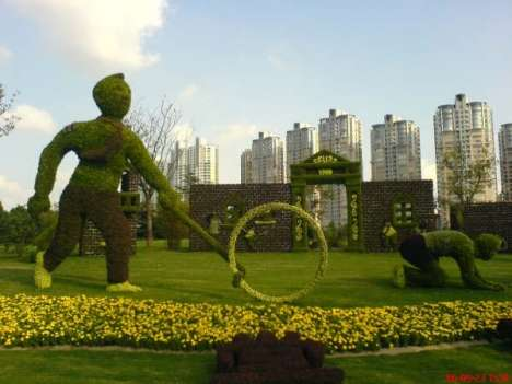 Olympic Topiaries - Beijing Garden Sculptures