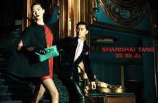 Luxe Urban Fashion Ads