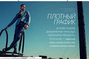 The GQ Style Russia Fall/Winter 2013 Editorial Features Class and Style
