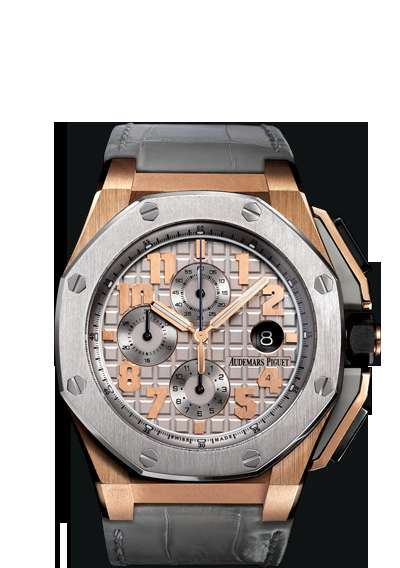 Basketball Watch Collaborations - The LeBron James Audemars Piguet Collaboration is Classy