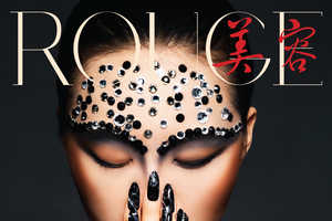 The Rouge Magazine China Editorial is an Inky Wonderland