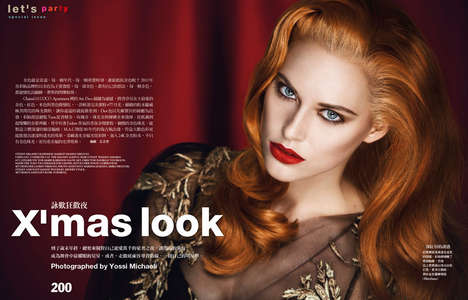 Edgy Holiday Beauty Editorials - The Vogue Taiwan