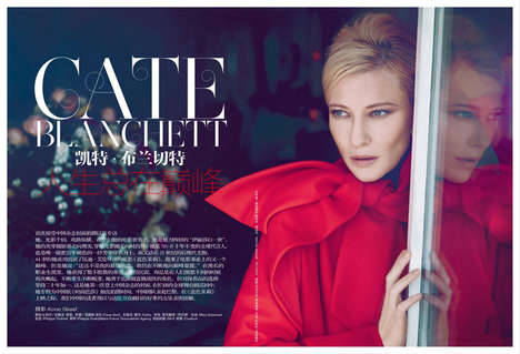 Enigmatic Celeb Editorials - The Harper's Bazaar China November 2013 Issue Stars Cate Blanchet