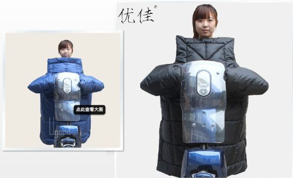 Puffy Scooter-Warming Jackets