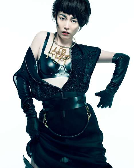 Fiercely Lined Brows - The Flaunt Magazine November 2013 Editorial Stars Rinko Kikuchi