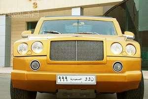 Bentley-Bodied HUMMER