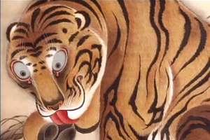 Katsu Jagyoku's Magical World of Nature