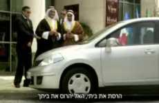 Racist Car Commercials - Nissan Upsets Saudis