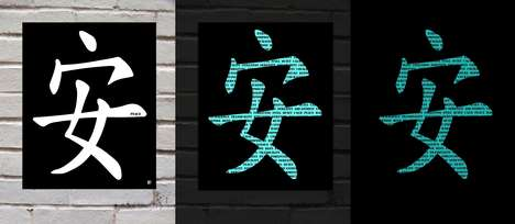 Hidden Text Message Decor - Unique Asian Modern Decor with a Glowing Hidden Message
