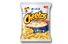 Soup Broth Chip Flavors - The Cheetos Cream Stew Flavor Infuses Broth Ingredients into Chip Form