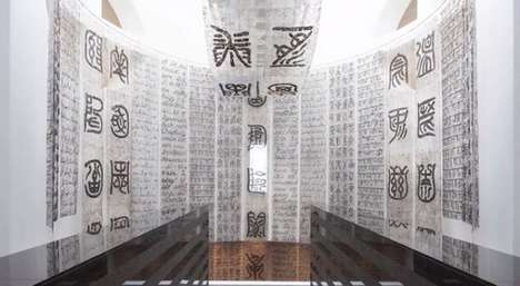 Hairy Calligraphy Installations - The United Nations Project by Wenda Gu is Mind-Boggling