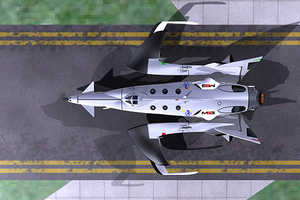 The White Bat Space Craft is for Business and Pleasure