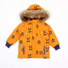32 Warm Winter Gifts - From Adorable Panda Parkas to Laced Ballerina Boots