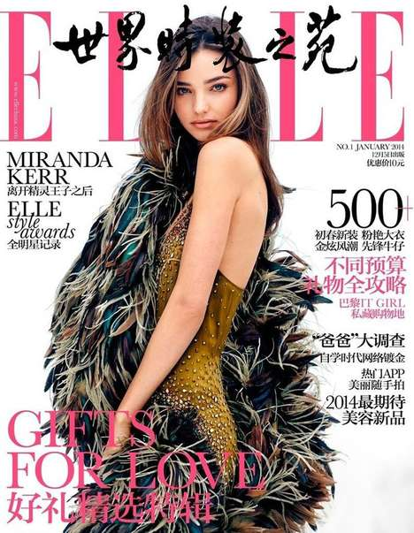 Rock Glam Showgirl Spreads - Miranda Kerr is Double the Trouble for Elle China January 2014