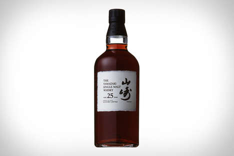Minimalist Japanese Whiskey - The Suntory Yamazaki 25 Single Malt Whiskey is a First of its Kind