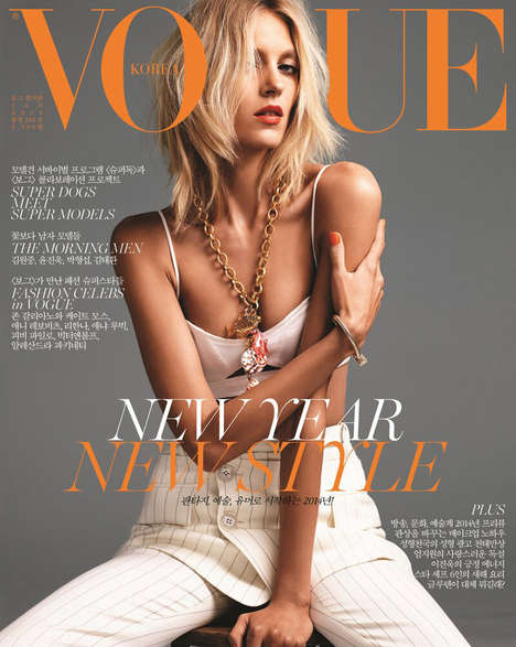 Radiant Business Casual Editorials - Anja Rubik Stars in Vogue Korea January 2014