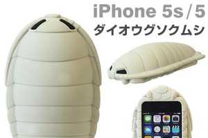 Protect You Iphone with This Animal iPhone Case