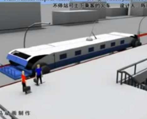 Non-Stop Commuter Trains