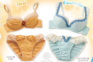 Feel Like a Pretty Princess with This Disney Lingerie From Japan