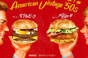 McDonald's Japan is Introducing a Line of Classic American Burgers
