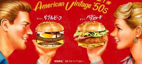 Retro American Burger Campaigns - McDonald