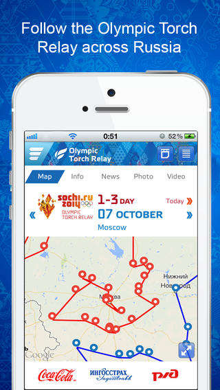 Immersive Olympic Event Apps - The Sochi 2014 Guide App Keeps Tabs on All the Winter Games