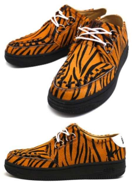 100 Amazing Animal-Printed Kicks - From Leopard Print Sneakers to Reptilian Zodiac Kicks