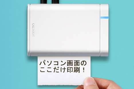 Eco-Friendly Customized Printers - The Cocodori Printer Only Prints Snippets of Your Computer Screen