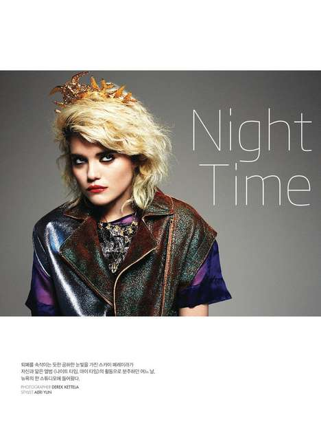 Stylishly Sulky Editorials - The Dazed & Confused Korea January 2014 Cover Shoot Stars Sky Ferreira
