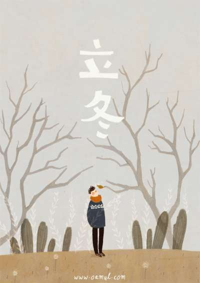 Frosty Illustrated Gifs - Winter in China by Oamul Lu is Charmingly Animated