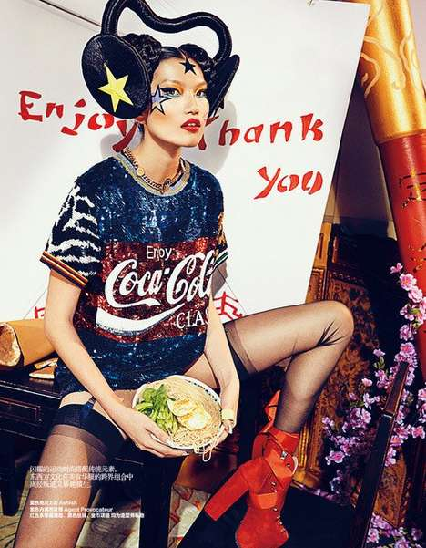 Chinese New Year Editorials - The Harper's Bazaar China February 2014 Photoshoot Stars Danni L