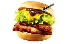 Asian Dessert Burgers - The Lotteria Chocolate Chicken Burger is the Ideal Valentine's Day Meal