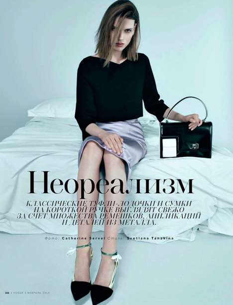 Seductive Office Couture Editorials - Catherine Servel Shines in Vogue Russia February 2014