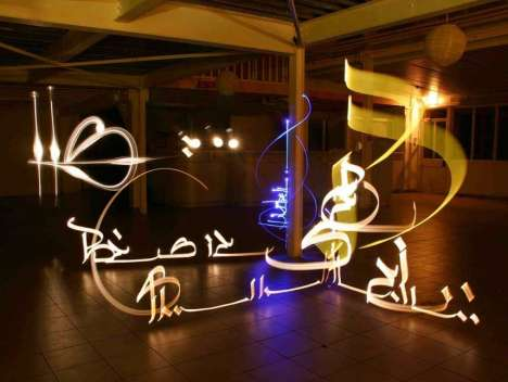 3-D Light Graffiti