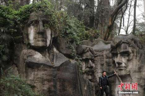 American National Monument Recreations - This Chinese Mount Rushmore Pays Homage to the Original