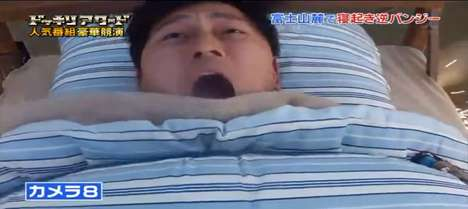 Rude Awakening Pranks - This Wake Up Prank Catapulted a Sleeping Toshiaki Kasuga into the Sky