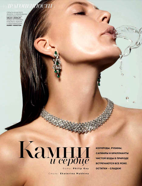 Drenched Jewelry Photography - Philip Gay Captured Valerija Kelava for Vogue Russia February 2014