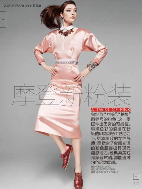 Funky Pink-Inspired Fashion - The Vogue China March 2014 Editorial Stars Yumi Lambert