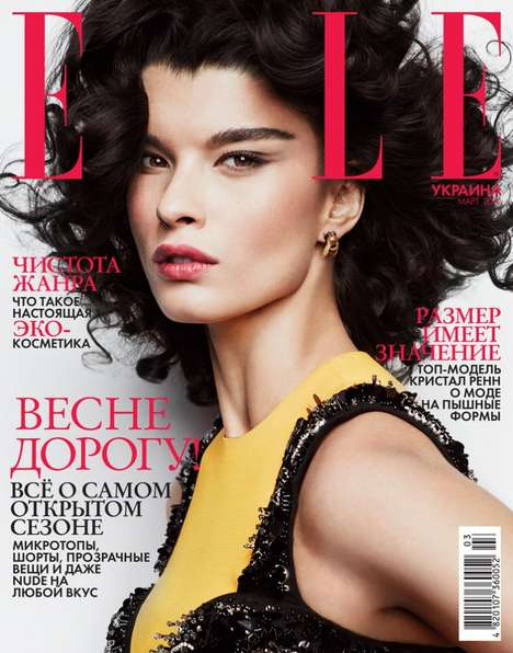 Glossy Brazen Spring Editorials - Crystal Renn Stuns in the Elle Ukraine March 2014 Cover Shoot
