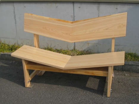 Romance-Inducing Benches - The East Japan Railway Company