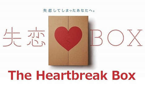 """break up box"""