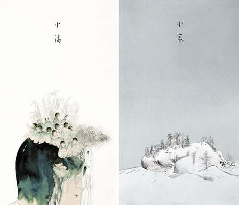 Kiddie Watercolor Capture Books - Chinese Artist Xiong Lang Fuses Watercolors with Capture Books