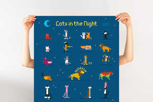 Re:design Recently Payed Tribute to Famous Felines in Pixelated Form