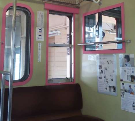 Literal Train Loveseats - The Koitodoke Seats Are Meant to Induce Romance on Public Transit