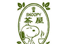 Cartoon Dog Tea Houses - The Snoopy Japanese Tea House is Devoted Entirely to Charlie Brown's Dog