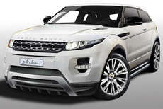 34 Luxurious Land Rover Innovations - From Volcano-Inspired Autos to Celeb-Branded Luxury Vehicles