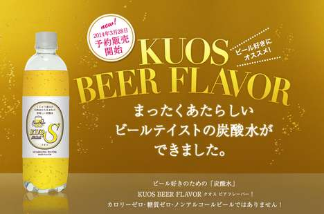 Beer-Like Bottled Water - This Flavored Water Tastes Just Like Kuos Beer