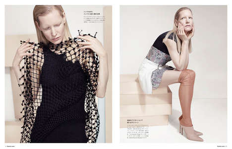 Eclectically Textured Editorials - The Numero Tokyo April 2014 Photoshoot Stars Kirsten Owen