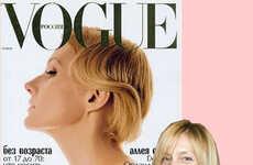 Replacing Iconic Fashion Editors