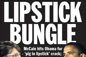McCain Ad Defends Sarah Palin for Obama's